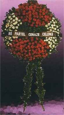 Niğde güvenli kaliteli hızlı çiçek  cenaze çelengi - cenazeye çiçek  Niğde İnternetten çiçek siparişi