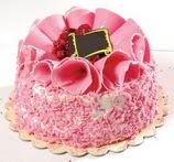 Pasta  4 ile 6 kisilik framboazli yas pasta  Niğde çiçekçiler