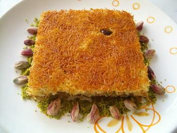 online pastane Essiz lezzette 1 kilo kadayif  Niğde çiçek siparişi sitesi
