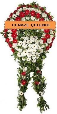 Cenaze çelenk modelleri  Niğde çiçekçi telefonları